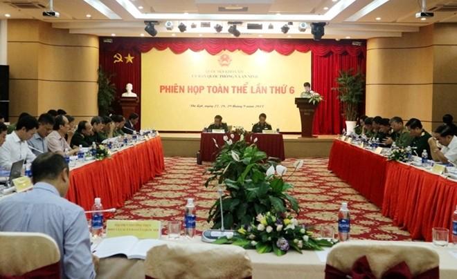 Ủy ban Quốc phòng và An ninh của Quốc hội bàn về dự án Luật An ninh mạng - ảnh 1