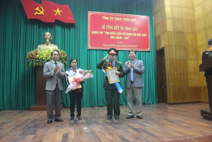 Củng cố và phát triển quan hệ hữu nghị, đoàn kết đặc biệt Việt Nam – Lào - ảnh 1