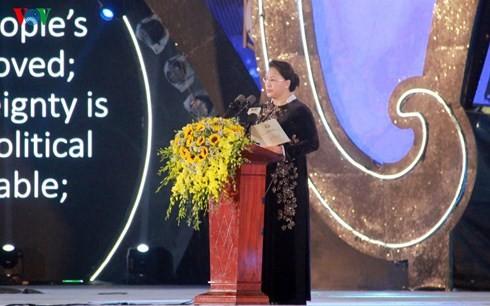 """Khai mạc """"Năm Du lịch Quốc gia 2018 - Hạ Long - Quảng Ninh"""" - ảnh 1"""