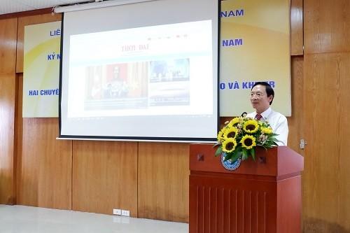 Ra mắt báo Thời Đại điện tử phiên bản tiếng Lào và tiếng Khmer  - ảnh 1