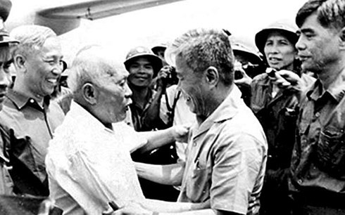 Chủ tịch Tôn Đức Thắng – tấm gương đạo đức sáng ngời của cách mạng Việt Nam - ảnh 1
