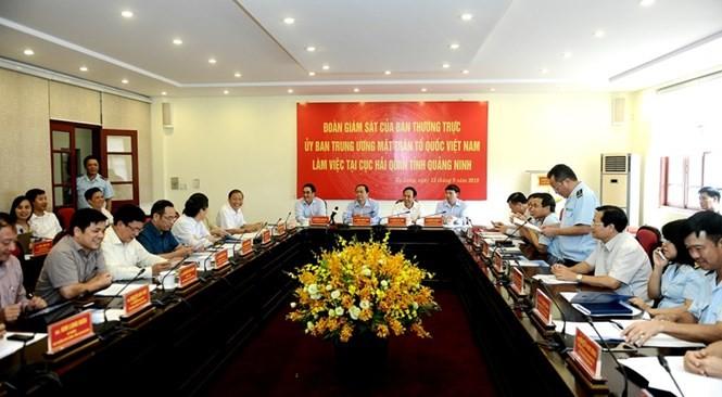 Chủ tịch Ủy ban Trung ương MTTQ Việt Nam Trần Thanh Mẫn làm việc với Cục Hải quan Quảng Ninh - ảnh 1