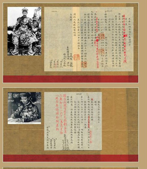 Triển lãm Châu bản, Mộc bản triều Nguyễn sẽ được tổ chức tại Pháp - ảnh 1