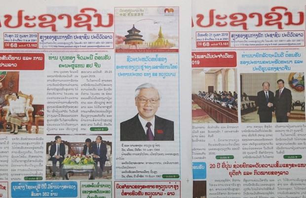 Báo chí Lào: Chuyến thăm của Tổng Bí thư, Chủ tịch nước Nguyễn Phú Trọng có ý nghĩa quan trọng về lịch sử - ảnh 1