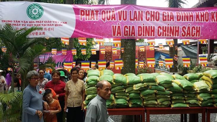 Hội Phật tử Việt Nam tại Hàn Quốc hỗ trợ đồng bào khó khăn trong nước - ảnh 2