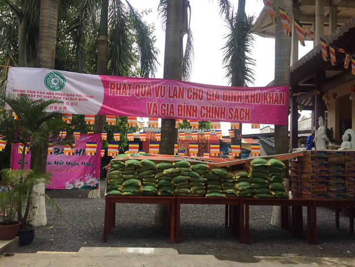 Hội Phật tử Việt Nam tại Hàn Quốc hỗ trợ đồng bào khó khăn trong nước - ảnh 1