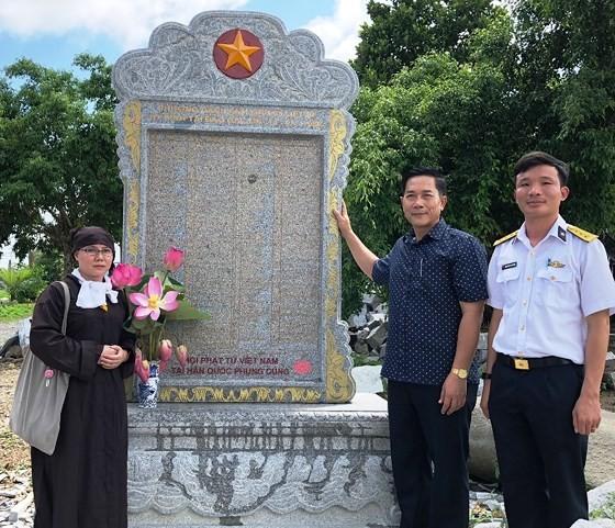 Hội Phật tử Việt Nam tại Hàn Quốc thăm và tặng quà huyện đảo Trường Sa - ảnh 3