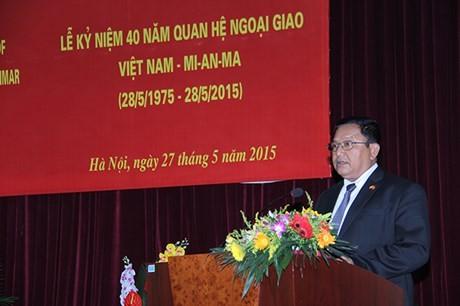 Kỷ niệm 40 năm thiết lập quan hệ ngoại giao Việt Nam - Myanmar - ảnh 1