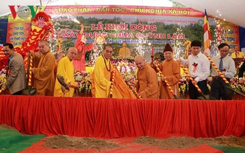 Lễ tôn tạo chùa Quỳnh Lâm - Trường Phật giáo đầu tiên ở Việt Nam - ảnh 1