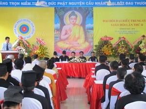 การประชุมใหญ่พุทธสมาคมนามตงมิงซือครั้งที่สอง - ảnh 1