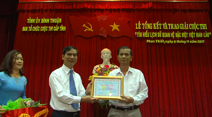"""Trao giải cuộc thi """"Tìm hiểu lịch sử quan hệ đặc biệt Việt Nam- Lào"""" - ảnh 1"""