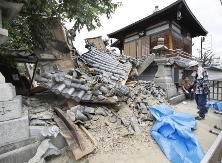 Chưa có thông tin người thương vong trong động đất Nhật Bản - ảnh 1