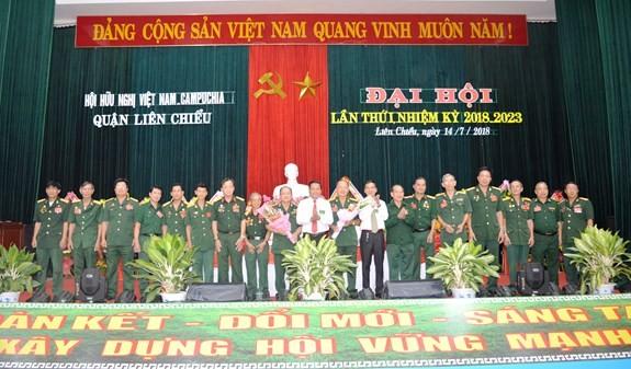 Ra mắt Hội hữu nghị Việt Nam - Campuchia quận Liên Chiểu - ảnh 1