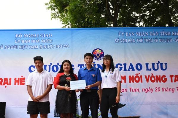 Trại hè Việt Nam 2018: Hòa mình cùng tuổi trẻ và không gian Cồng chiêng Tây Nguyên - ảnh 1