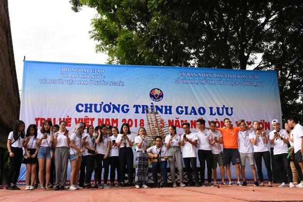 Trại hè Việt Nam 2018: Hòa mình cùng tuổi trẻ và không gian Cồng chiêng Tây Nguyên - ảnh 5