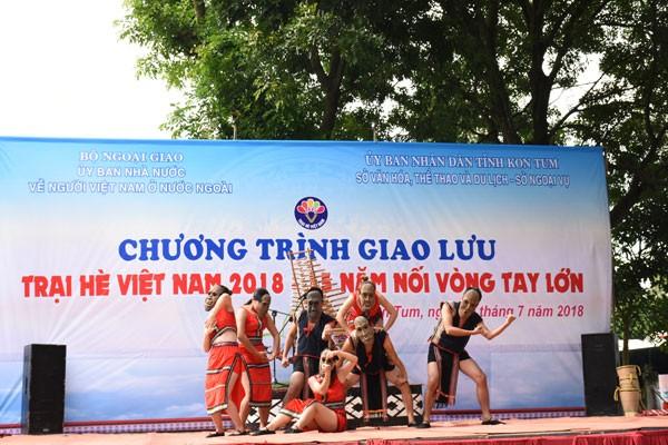 Trại hè Việt Nam 2018: Hòa mình cùng tuổi trẻ và không gian Cồng chiêng Tây Nguyên - ảnh 3
