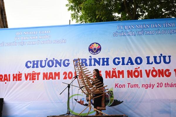 Trại hè Việt Nam 2018: Hòa mình cùng tuổi trẻ và không gian Cồng chiêng Tây Nguyên - ảnh 4