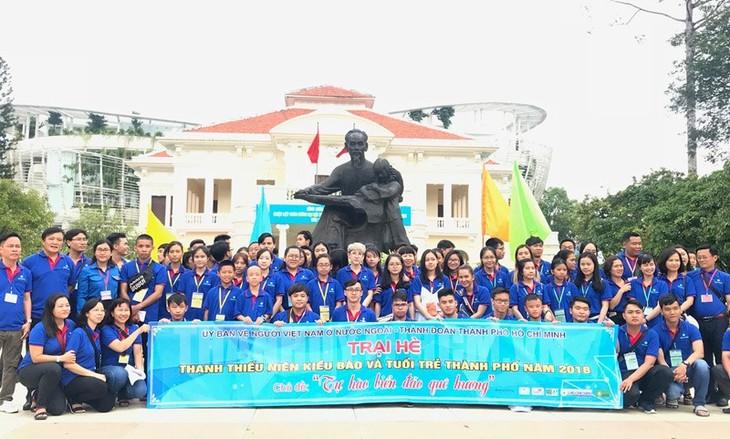 Khai mạc trại hè thanh thiếu niên kiều bào tại Thành phố Hồ Chí Minh  - ảnh 1