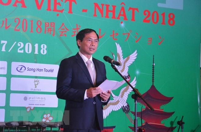 Lễ hội giao lưu văn hóa Việt - Nhật 2018: 45 năm nghĩa tình  - ảnh 1