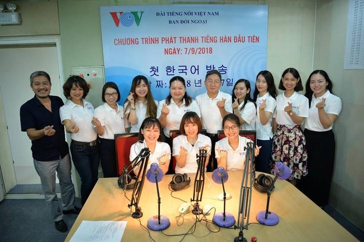 VOV ra mắt Chương trình phát thanh tiếng Hàn Quốc - ảnh 3