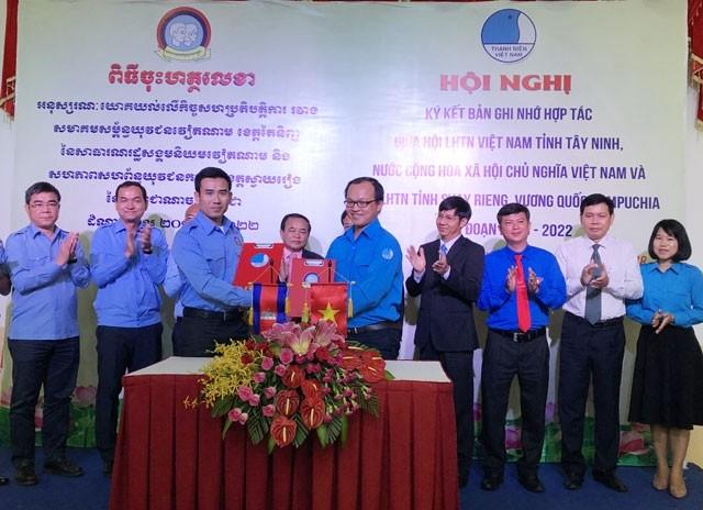 Tăng cường hợp tác giữa thanh niên tỉnh Tây Ninh (Việt Nam) và Svay Riêng (Campuchia) - ảnh 1
