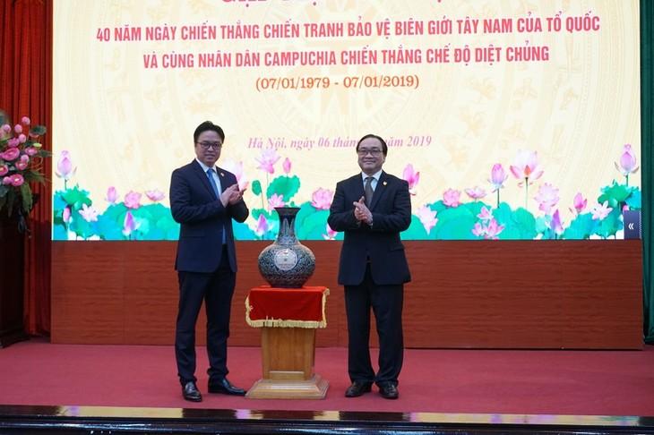 Quan hệ ngoại giao Việt Nam - Campuchia là tài sản vô giá, thiêng liêng và bền vững của hai dân tộc - ảnh 1