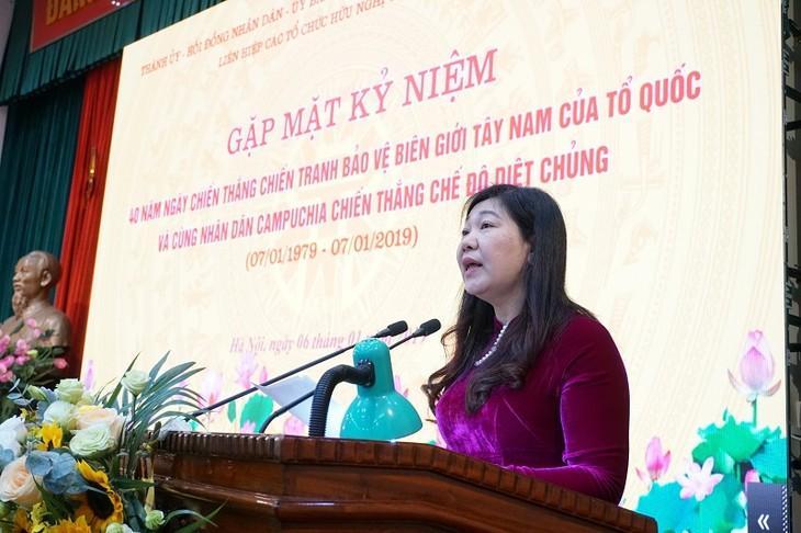 Quan hệ ngoại giao Việt Nam - Campuchia là tài sản vô giá, thiêng liêng và bền vững của hai dân tộc - ảnh 2