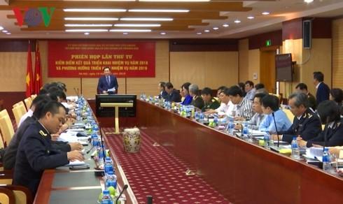 Phiên họp thứ 4 của Ủy ban chỉ đạo quốc gia về cơ chế một cửa ASEAN, cơ chế một cửa Quốc gia - ảnh 1