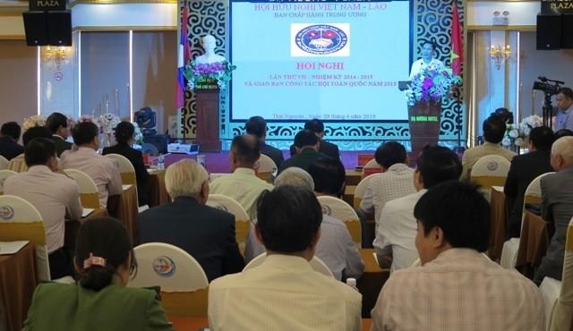 Tăng cường tình hữu nghị đặc biệt Việt Nam - Lào - ảnh 1