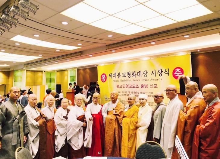 Sư cô Thích Nữ Giới Tánh nhận giải thưởng Hòa bình Phật giáo thế giới - ảnh 4