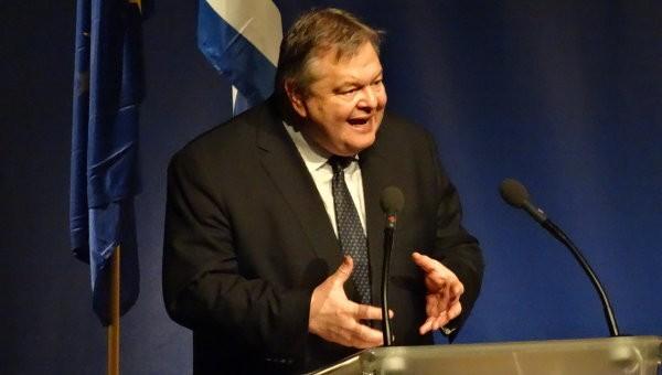 Греция завершила свое председательство в ЕС - ảnh 1
