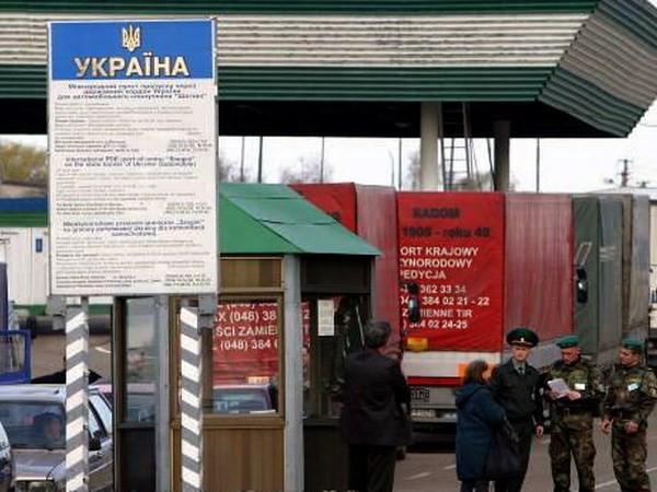 Россия пересмотрит режим свободной торговли с Украиной  - ảnh 1