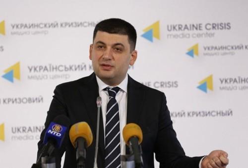 Верховная Рада Украины назначила врио премьер-министра страны - ảnh 1