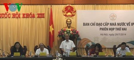 В Ханое прошло второе заседание национального комитета по орагнизации IPU 132  - ảnh 1