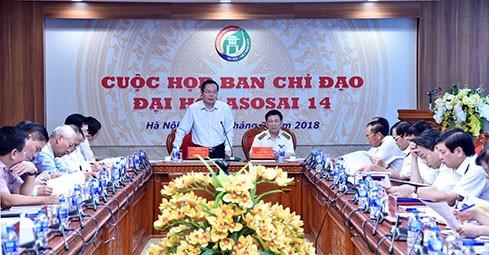 В Ханое прошло второе совещание руководящего комитета по подготовке к 14-му съезду АSOSAI - ảnh 1