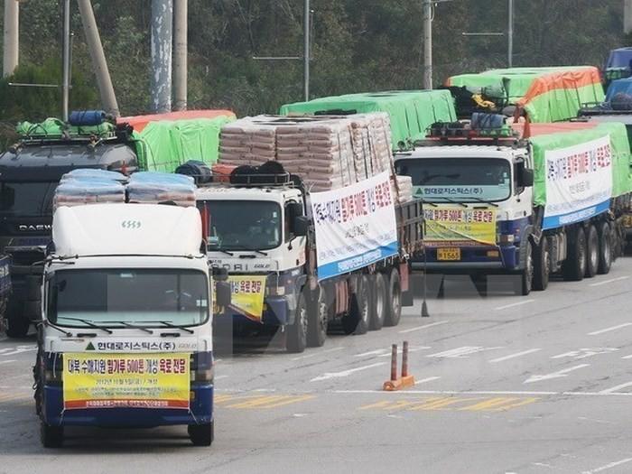 Республика Корея оставила открытой возможность возобновления поставок гуманитарной помощи в КНДР  - ảnh 1