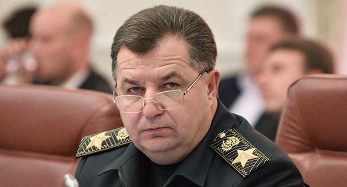 Украина отреагировала на новые обвинения России по делу о крушении самолёта MH17 - ảnh 1