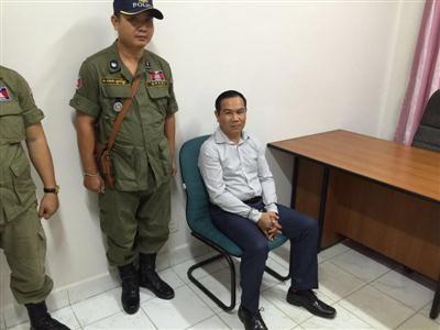 柬埔寨逮捕被控使用假地图的议员 - ảnh 1