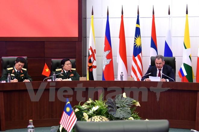越南对俄罗斯在亚太地区做出的贡献予以高度评价 - ảnh 1