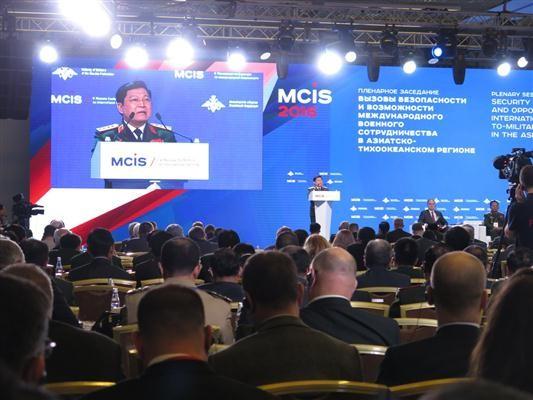 越南参加第五届莫斯科国际安全会议 - ảnh 1