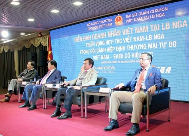 越南政府副总理郑庭勇出席在俄越南企业家论坛 - ảnh 1