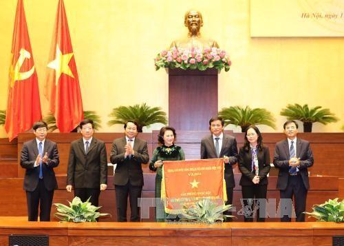 阮氏金银出席国会办公厅2017年任务部署会议 - ảnh 1