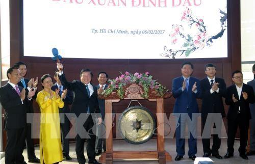 胡志明市证券市场——越南经济发展的融资渠道 - ảnh 1