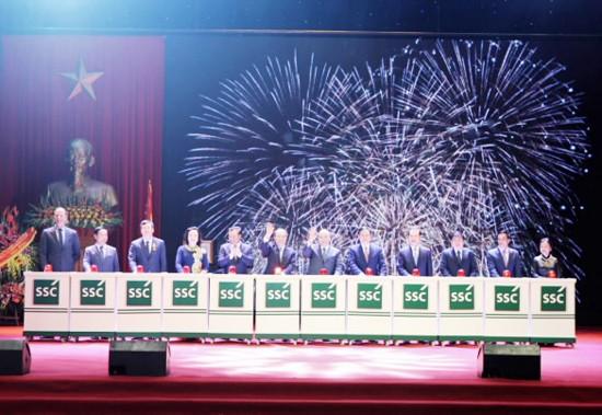胡志明市证券市场——越南经济发展的融资渠道 - ảnh 2