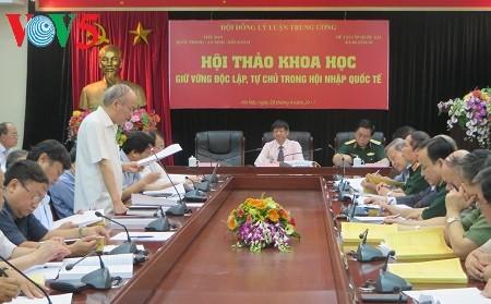 在融入国际中维护越南的独立自主 - ảnh 1