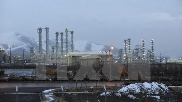 中国与伊朗签署改造阿拉克重水反应堆合同 - ảnh 1
