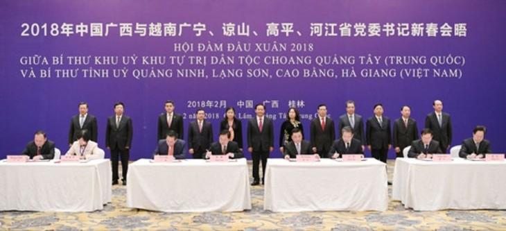 越南驻华大使邓明魁:越南边境四省与中国广西合作机制日益务实有效开展 - ảnh 1