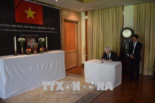 国内外代表团吊唁前总理潘文凯 - ảnh 1