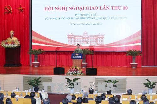 阮氏金银出席融入国际时期国会对外工作全体会议 - ảnh 1