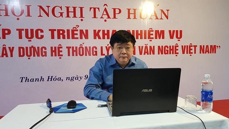 逐步建设越南文艺理论系统 - ảnh 1